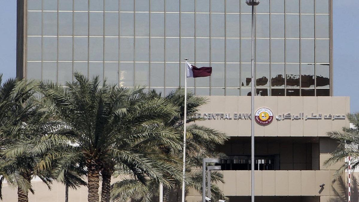 البنك المركزي القطري