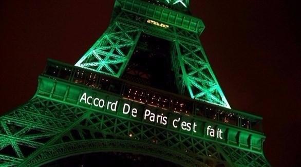 اتفاقية باريس للمناخ