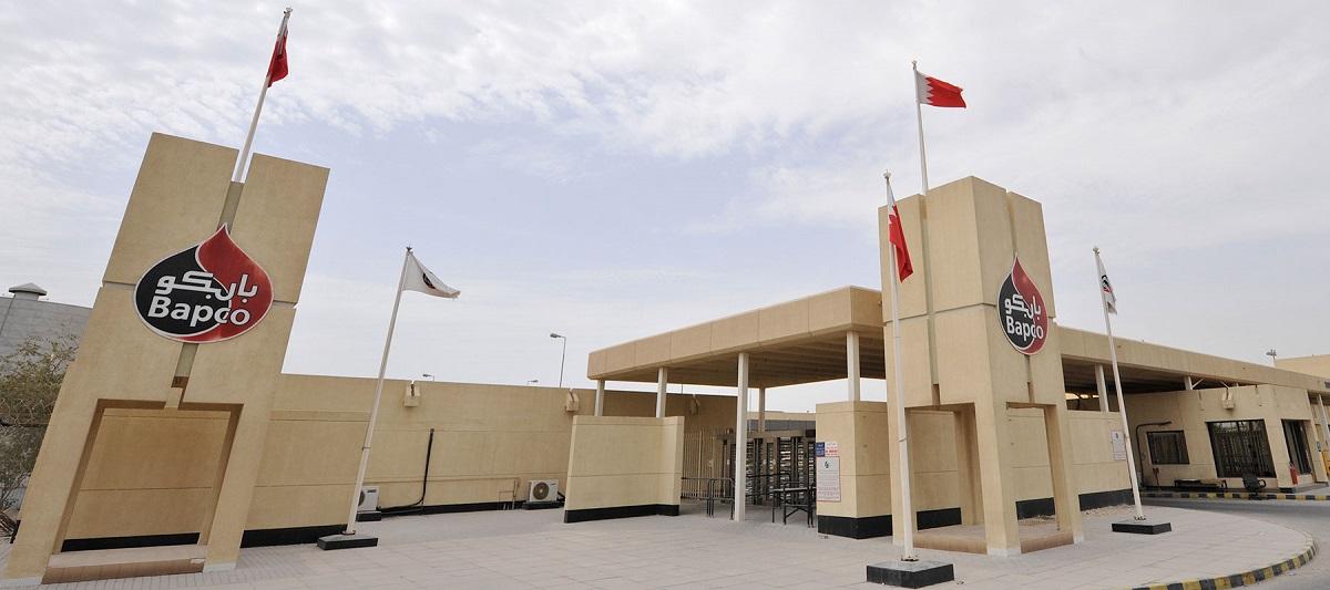 شركة نفط البحرين