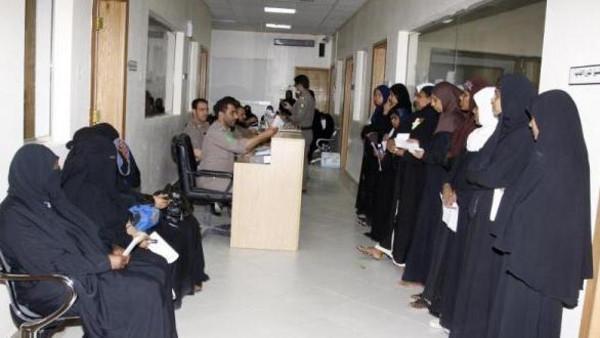 حسابات بنكية للعمالة المنزلية بالسعودية مطلع 2018