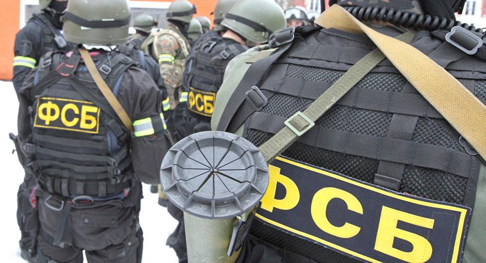 الأمن الفيدرالي الروسي