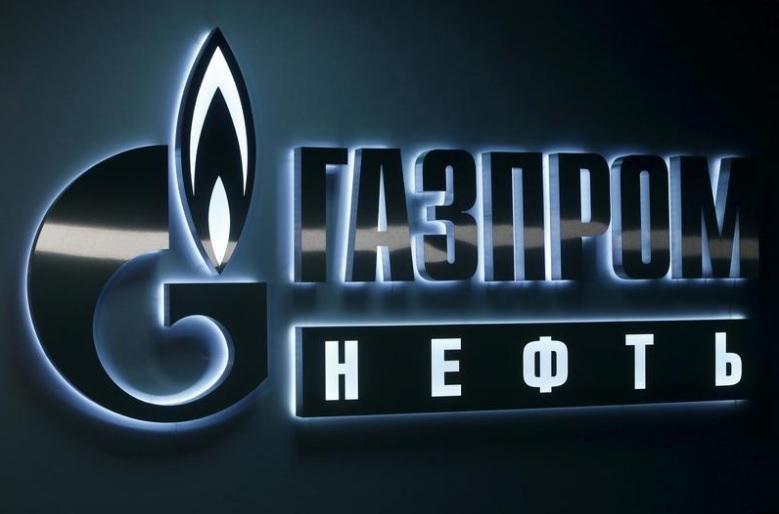 شعار شركة جازبروم الروسية للنفط والغاز