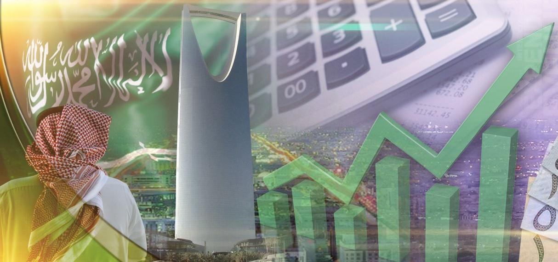 اقتصاد السعودية يمر بمرحلة تحولات تاريخية