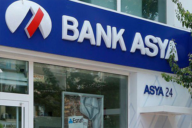 بنك آسيا