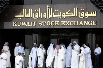 الأسهم الكويتية