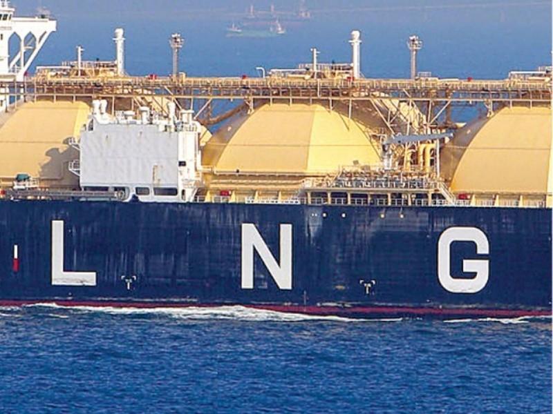 الغاز الطبيعي المسال (أرشيفية)