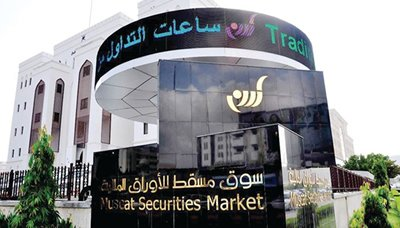 سوق مسقط