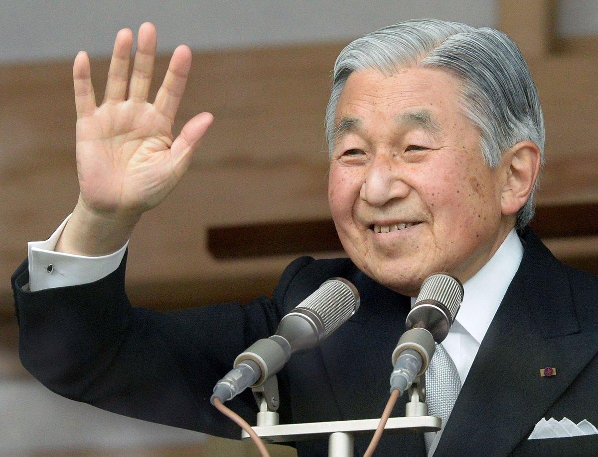 الإمبراطور أكيهيتو