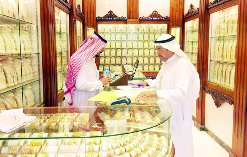 صورة أرشيفية لمحلات الذهب بالسعودية