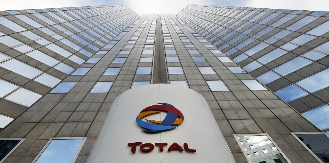 شركة توتال العالمية للنفط
