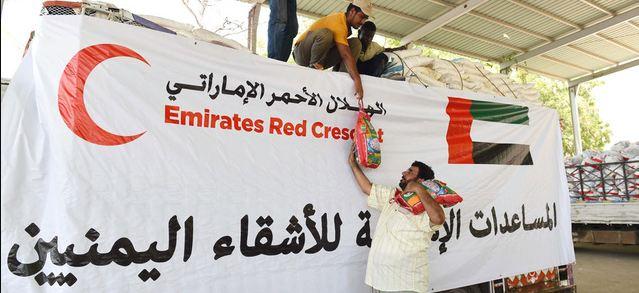 هيئة الهلال الأحمر الإماراتي تواصل إمداد محافظة شبوة اليمنية بالمساعدات الغذائية