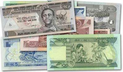 العملة الاثيوبية (أرشيفية)