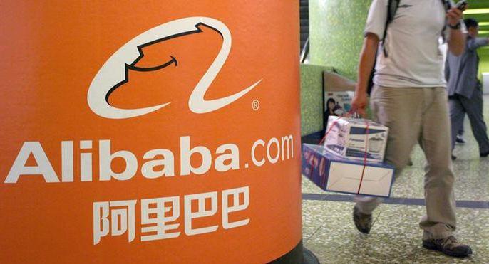 شركة علي بابا للتجارة الإلكترونية