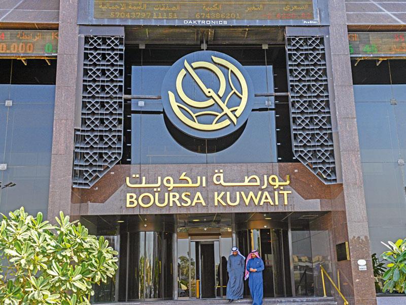 البورصة الكويتية