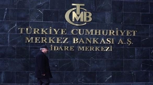 البنك المركزي التركي (أرشيف)