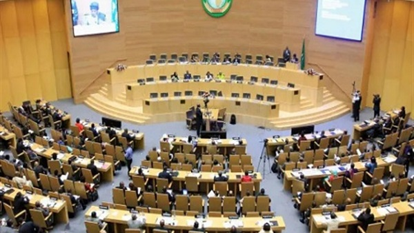 المؤتمر الاقتصادي الأفريقي