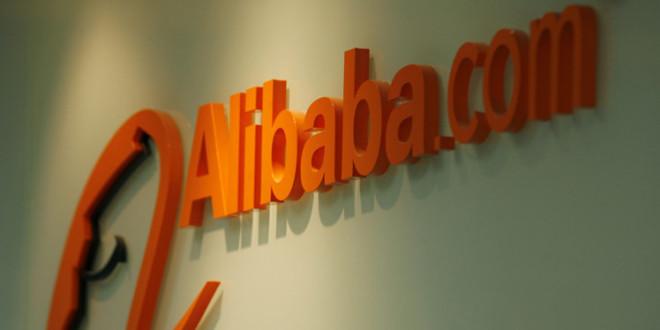 شركة علي بابا الصينية