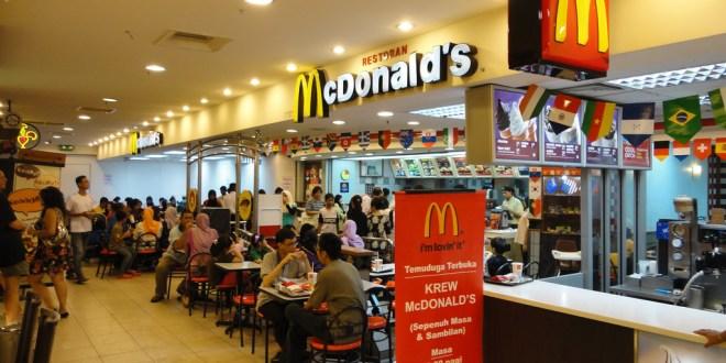 مطاعم مكدونالدز(أرشيفية)