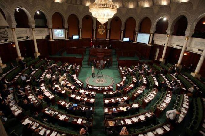 مجلس نواب الشعب في تونس (أرشيفية)