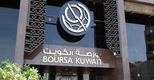 بورصة الكويت (أرشيفية)