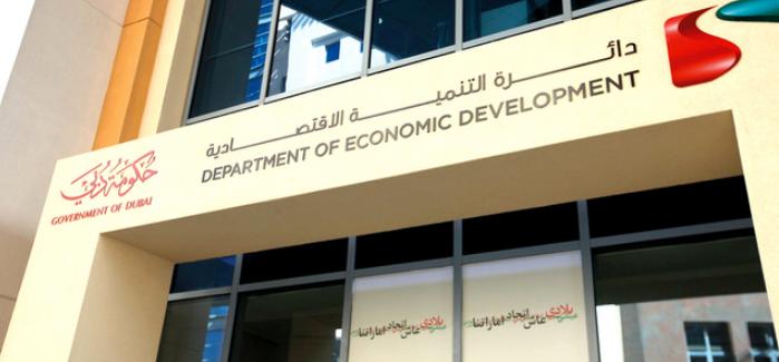 اقتصادية دبي (أرشيفية)