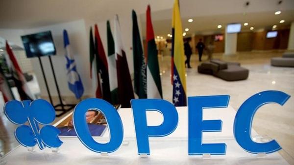 منظمة الدول العربية المصدرة للبترول