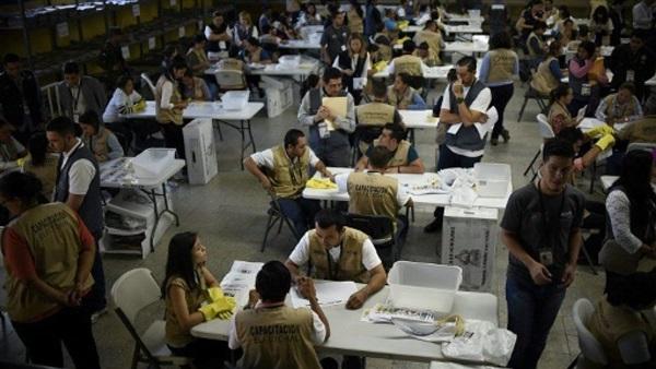 الانتخابات الرئاسيّة في هندوراس