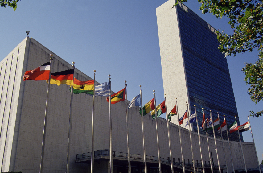 مقر الامم المتحدة
