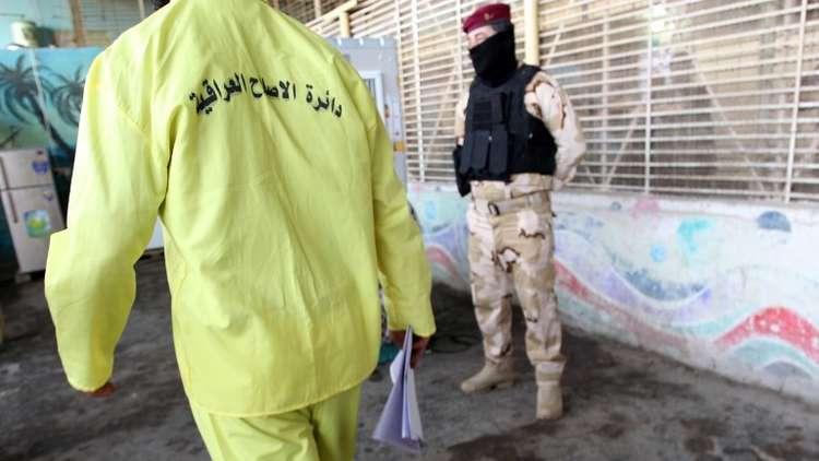 أحد السجون في العراق
