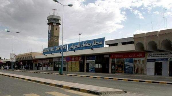 مطارصنعاء