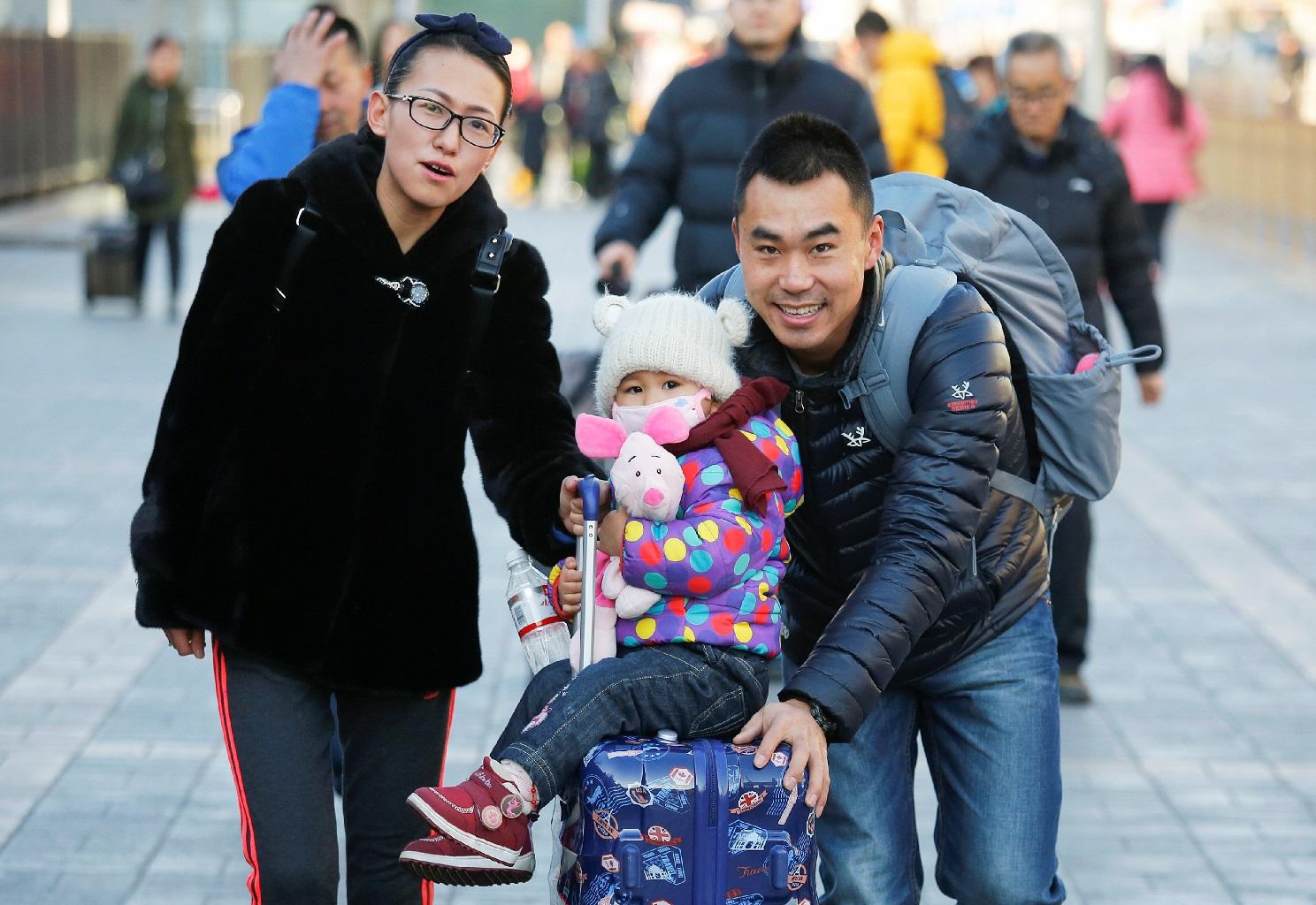 المواطن الصينى