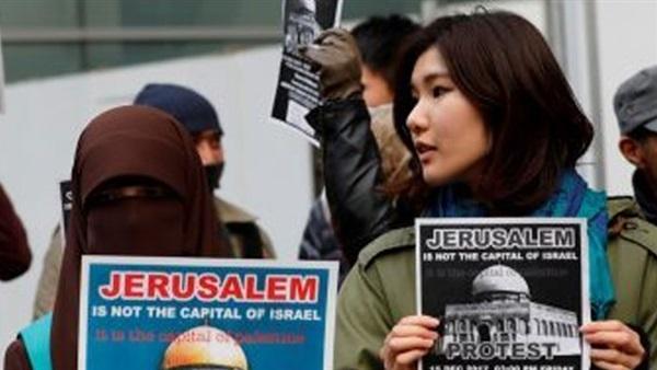 مظاهرة احتجاجية في اليابان