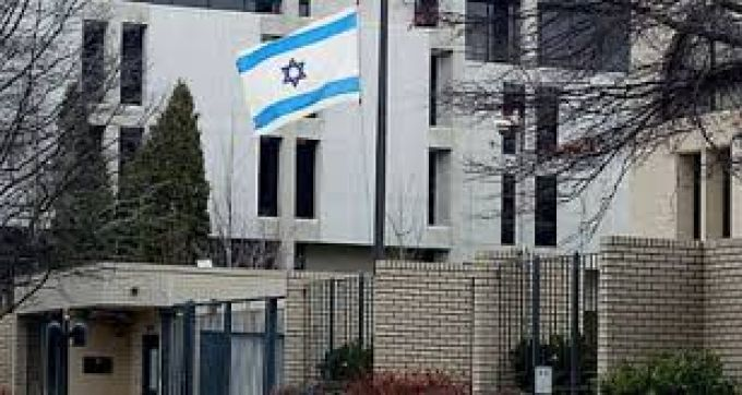 السفارة الإسرائيلية في نيويورك