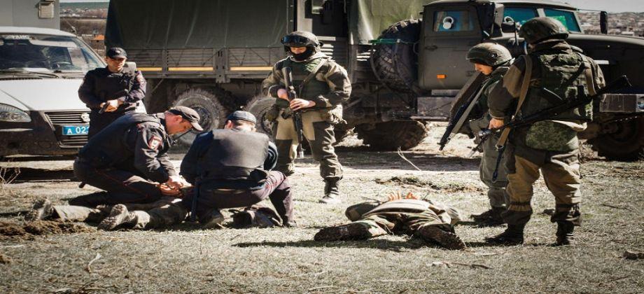 قوات الأمن الروسي