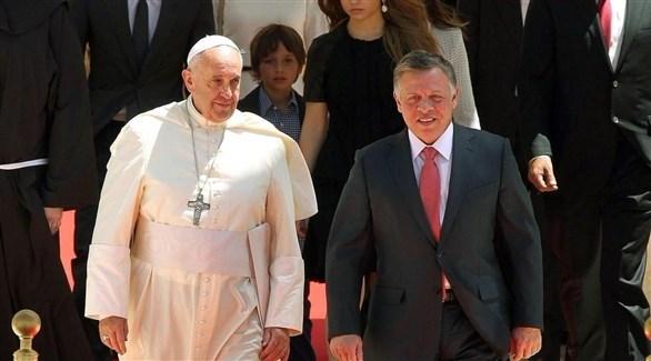 ملك الأردن وبابا فرنسيس