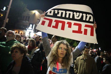 آلاف الإسرائيليين يتظاهرون ضد «نتنياهو»