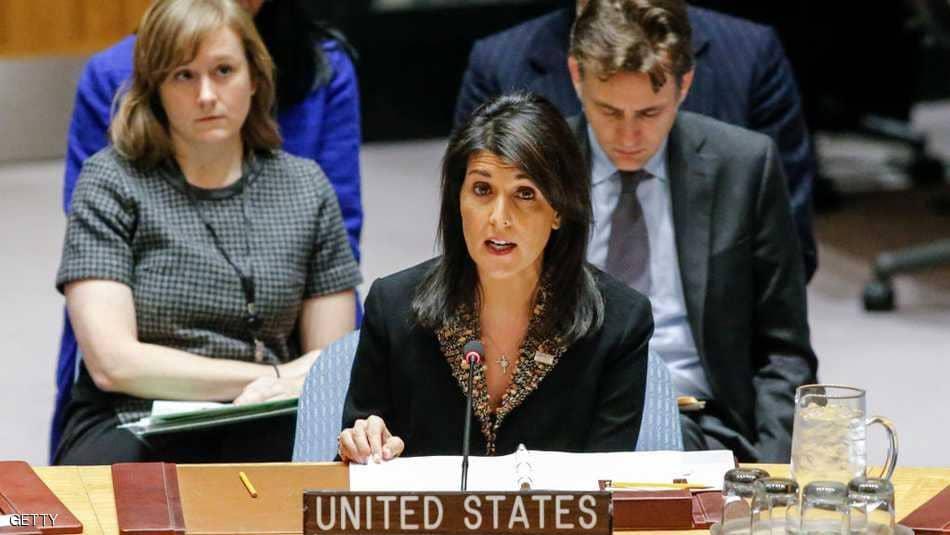 المندوبة الأميركية لدى الأمم المتحدة نيكي هيلي