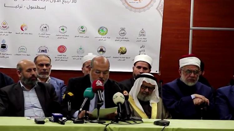 علماء الأمة الإسلامية