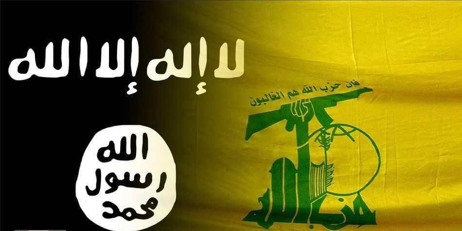 المقاومة الإسلامية فى لبنان