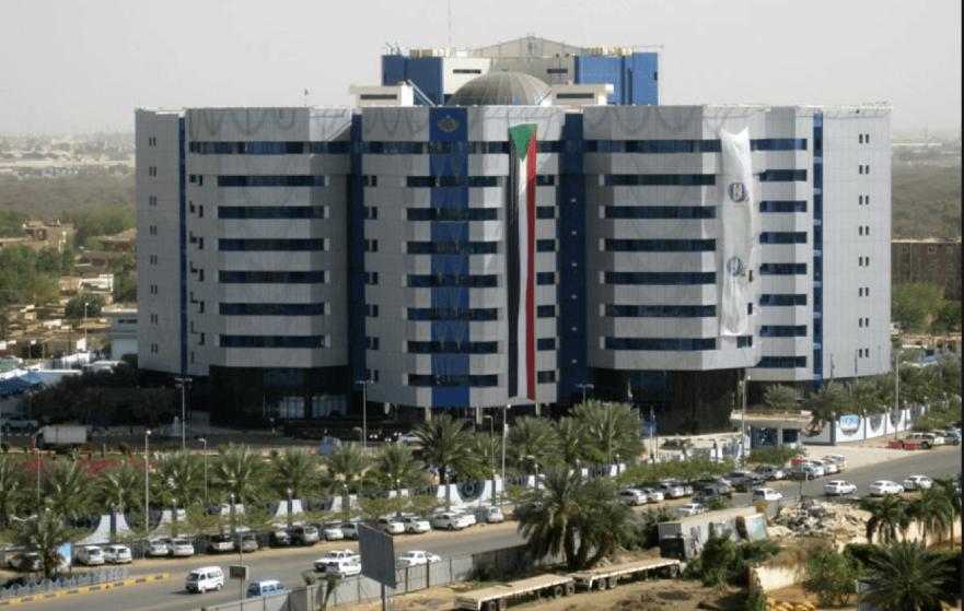 بنك السودان المركزي - صورة أرشيفية