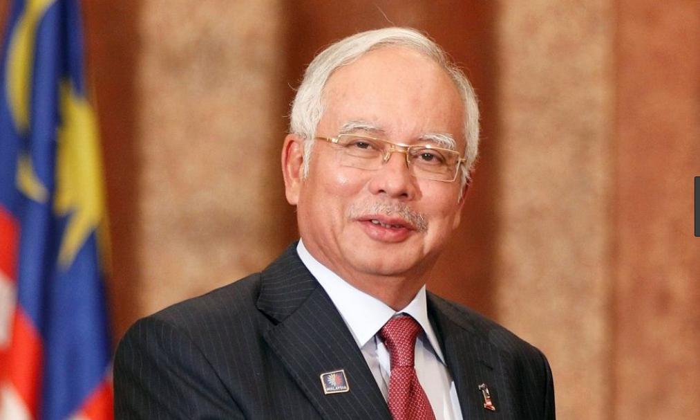 رئيس الوزراء الماليزي محمد نجيب عبد الرزاق