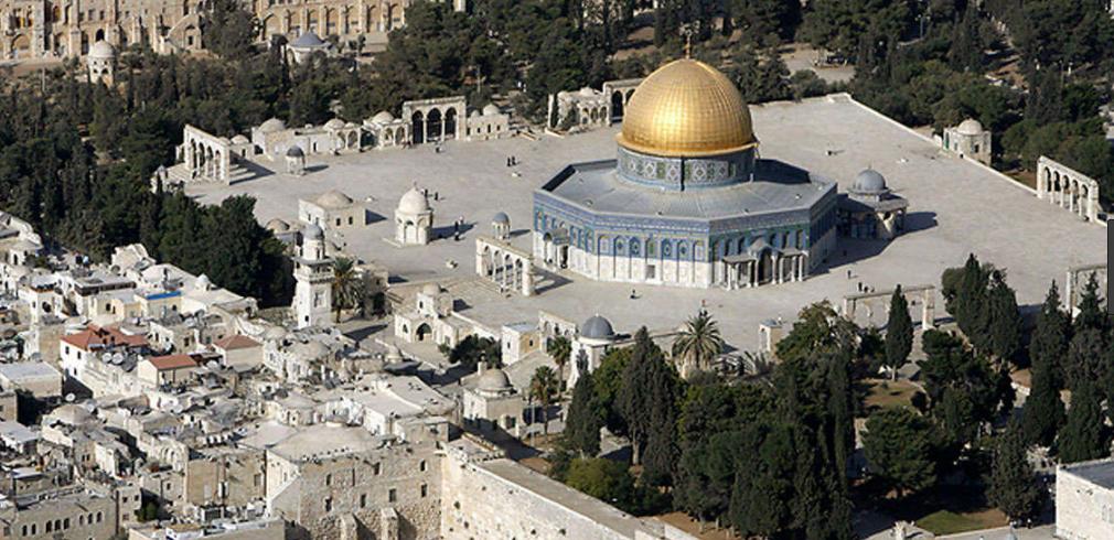 القدس .. صورة أرشيفية