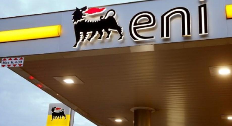 شركة إيني الإيطالية للنفط والغاز