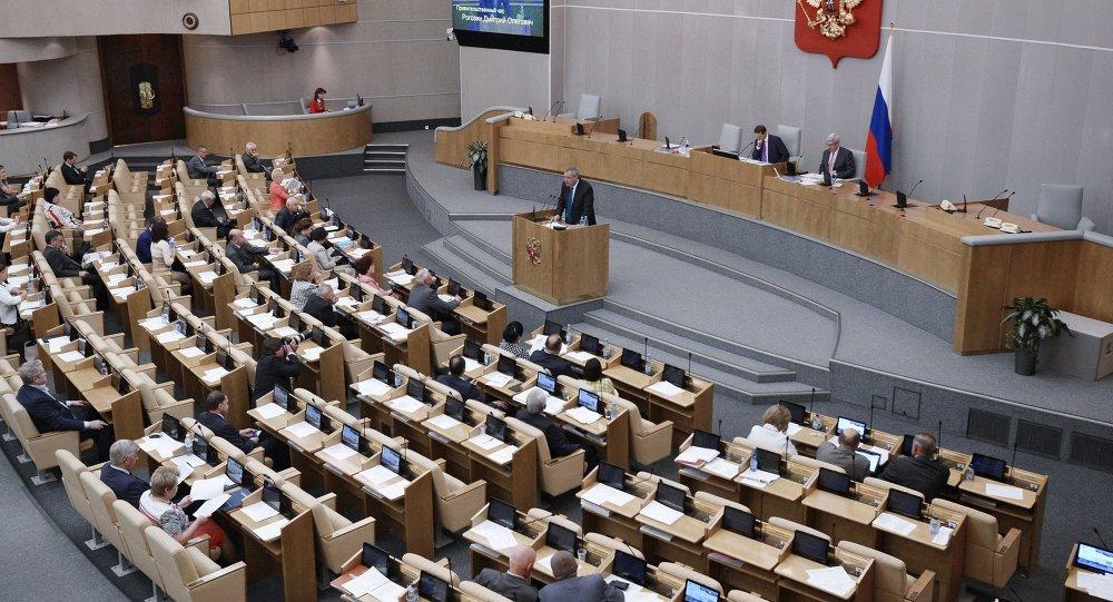 مجلس (الدوما) الروسي