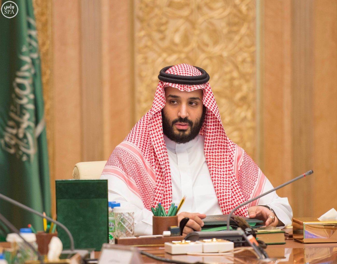 صاحب السمو الملكي الأمير محمد بن سلمان بن عبدالعزيز