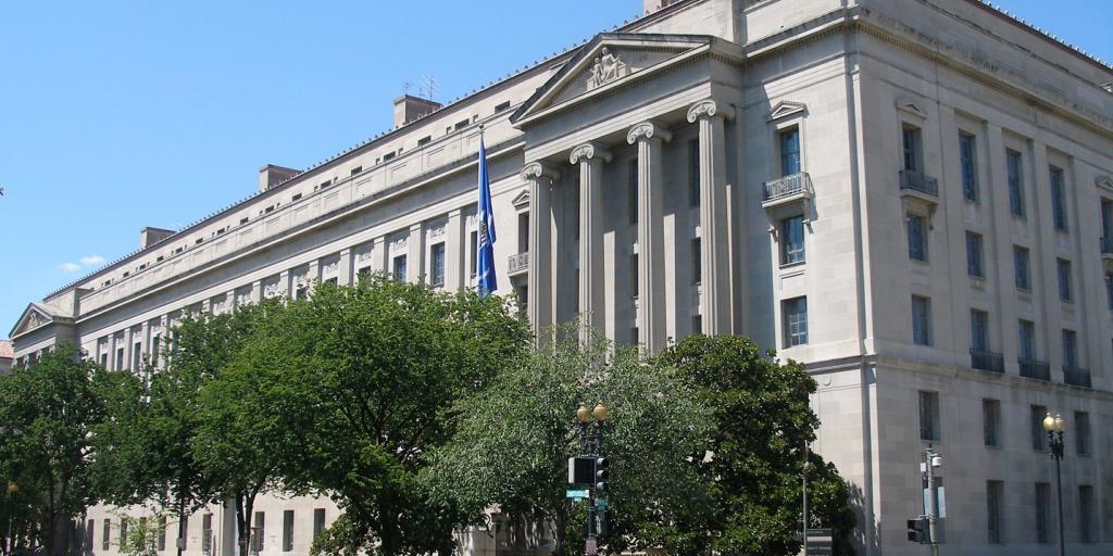 وزارة العدل الأمريكية