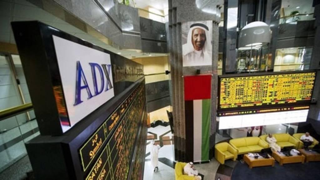 بورصة أبو ظبى - أرشيفية