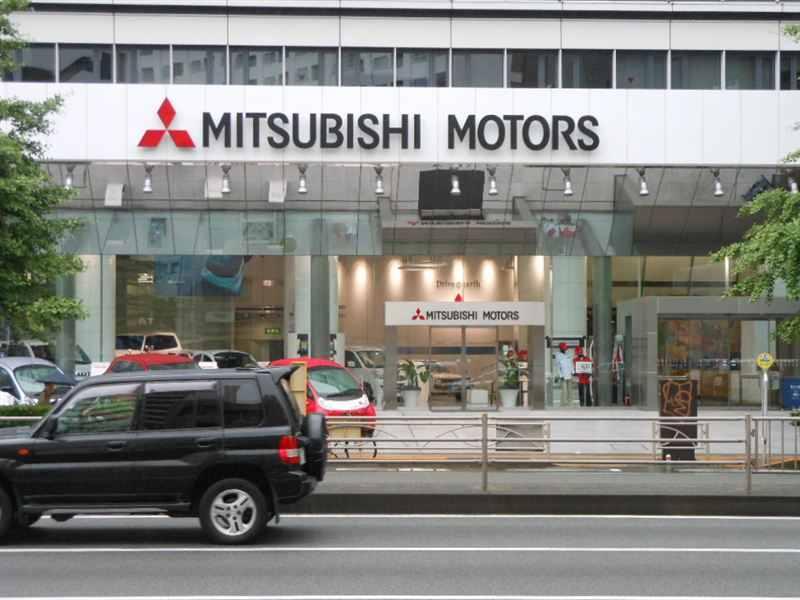 المجموعة المالية اليابانية ميتسوبيشي