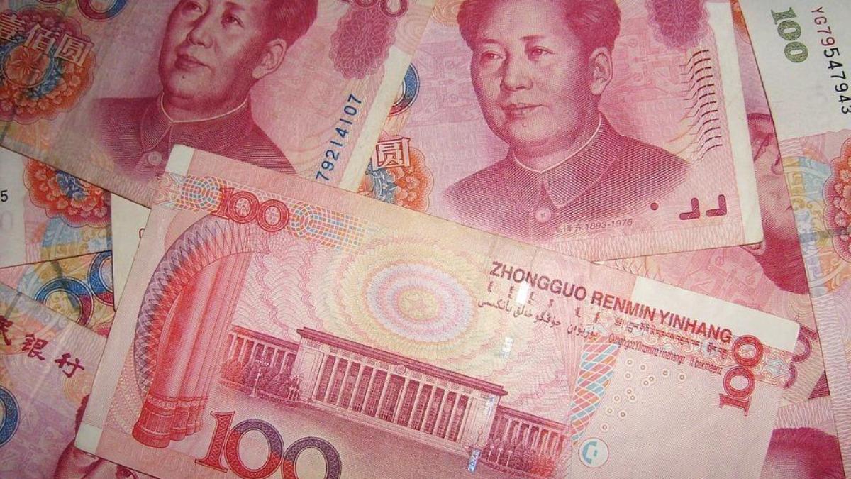 عملات الصين