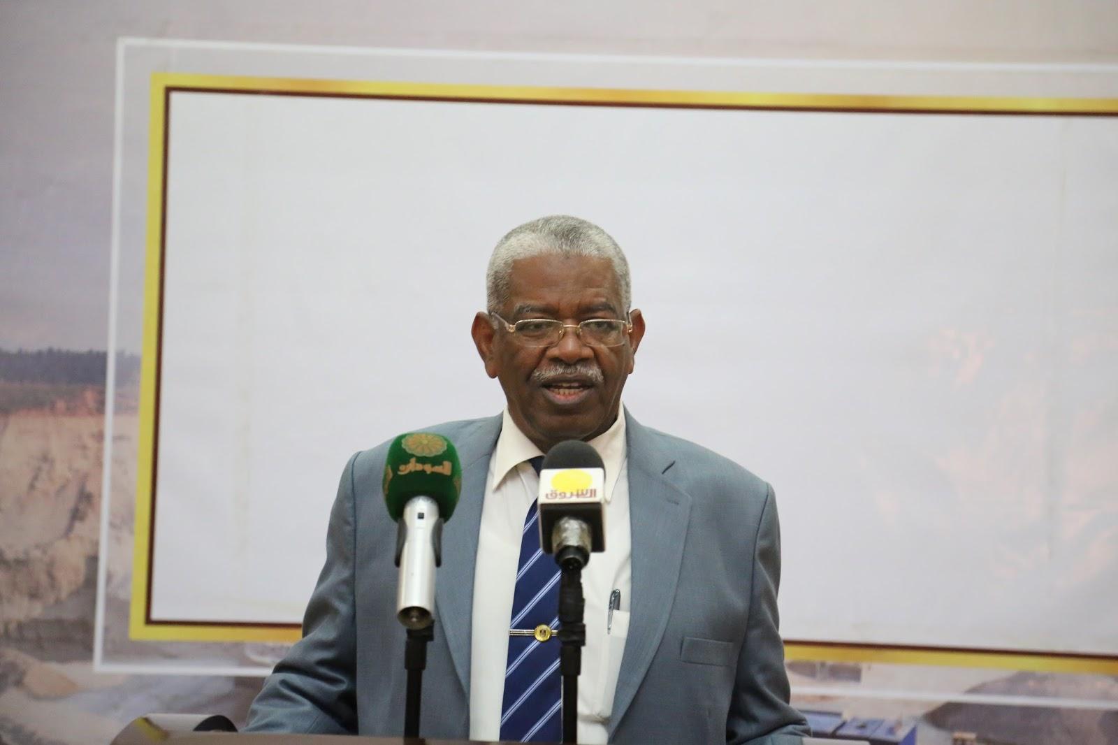وزير المعادن السوداني